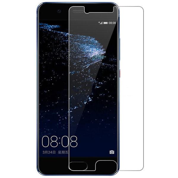 Huawei P10 Härdat Glas Skärmskydd 0,3mm