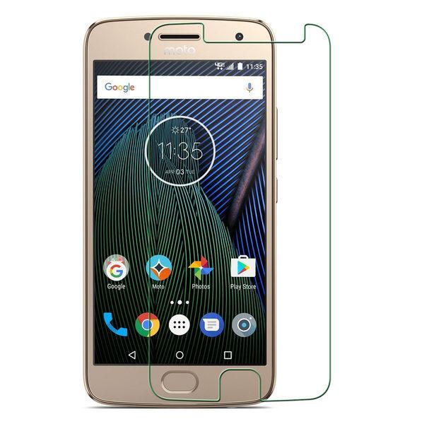 Motorola Moto G5 Plus Härdat Glas Skärmskydd 0,3mm
