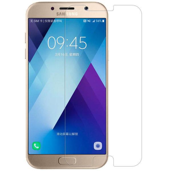 Samsung Galaxy A3 2017 Härdat Glas Skärmskydd 0,3mm