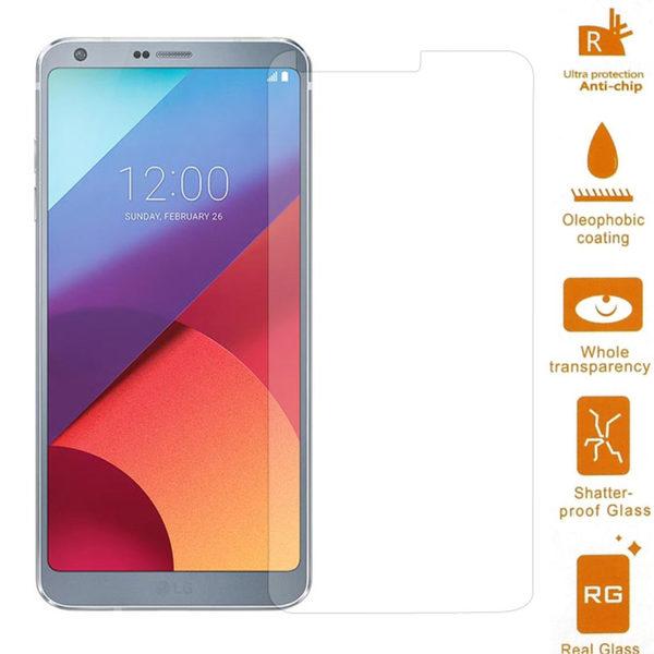 LG G6 Härdat Glas Skärmskydd 0,3mm