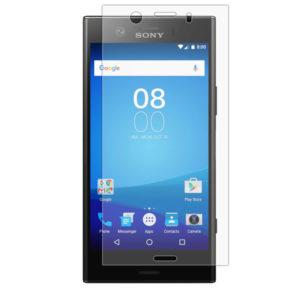 2-Pack Sony Xperia XZ1 Härdat Glas Skärmskydd 0,3mm