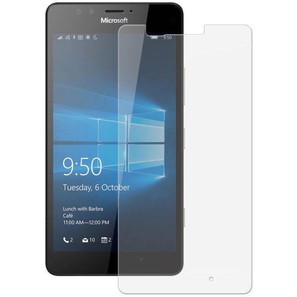 Nokia Lumia 950 Härdat Glas Skärmskydd 0,3mm