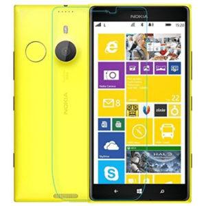 Nokia Lumia 830 Härdat Glas Skärmskydd 0,3mm