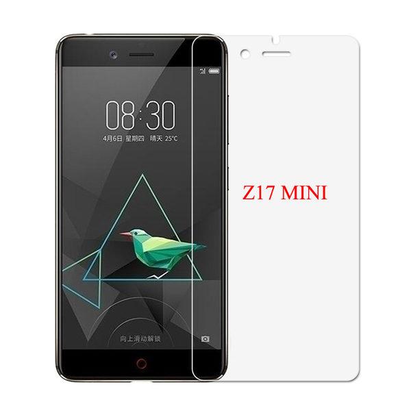 2-Pack ZTE Nubia Z17 Mini Härdat Glas Skärmskydd 0,3mm
